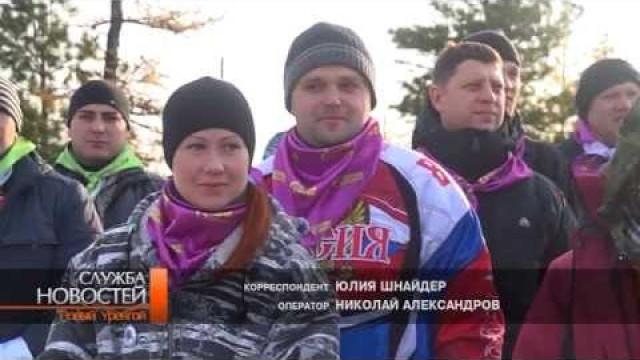 Компания «Газпром подземремонт Уренгой» провела III турнир попейнтболу среди дочерних обществ ОАО.