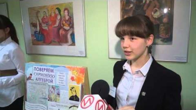 Вдетской школе искусств №1впервые прошла научно практическая конференция для еёвоспитанников.