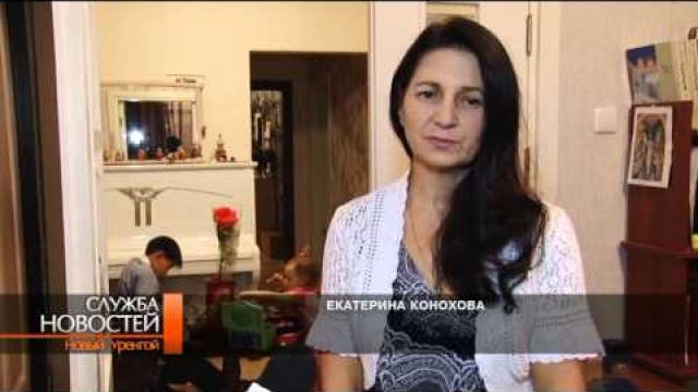 Екатерина Конохова получила медаль «Материнская слава Ямала».