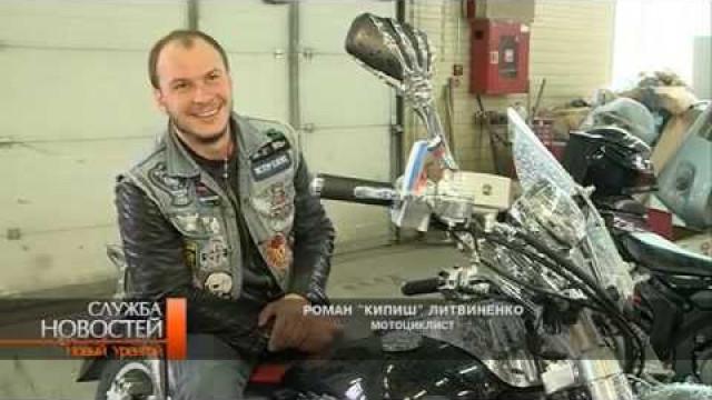 15июня— Всемирный день мотоциклиста.
