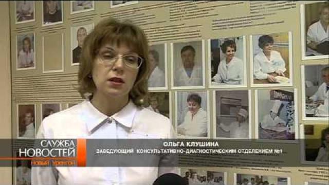 Новоуренгойские врачи приняли участие вовсероссийском конгрессе «Человек илекарство».