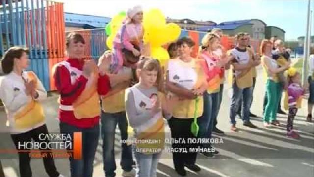 Воспитанники детского сада «Умка» вместе ссотрудниками нефтяного предприятия посадили деревья.