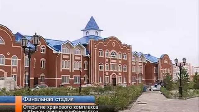 Благоустроительные работы вхрамовом комплексе Богоявленского собора взавершающей стадии.