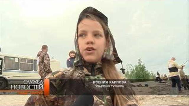 ВКоротчаево состоялся традиционный турнир порыбной ловле.