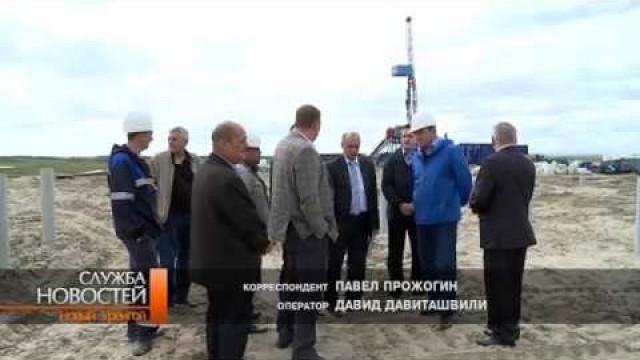 Компания «Газпром добыча Ямбург» приступила кразработке нефтяных оторочек Тазовского месторождения.
