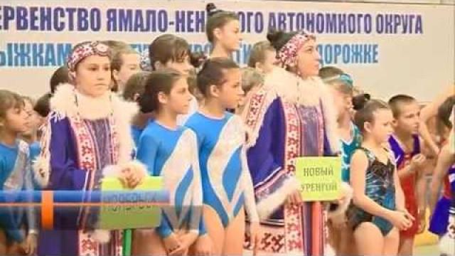 ВКоротчаево состоялось открытое первенство Ямала поакробатике.