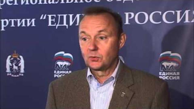 «Единая Россия» определилась скандидатурами напост губернатора Ямала.