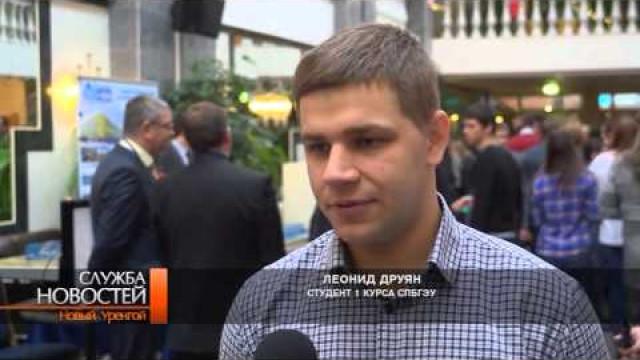 Студенты ишкольники познакомились сработой общества «Газпром добыча Уренгой».