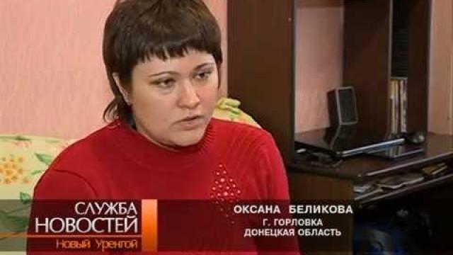 Беженцы изУкраины продолжают отстаивать свои права.