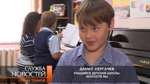 Юные новоуренгойские музыканты победили наконкурсе вКастелламаре-Ди-Стабия.