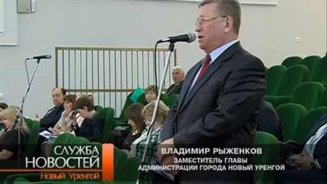 Народные избранники провели очередное заседание Городской Думы.