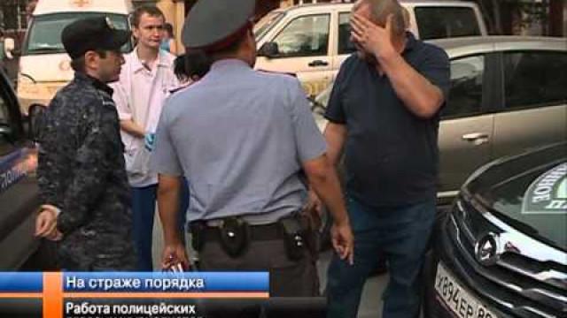 Работа полицейских глазами журналистов.