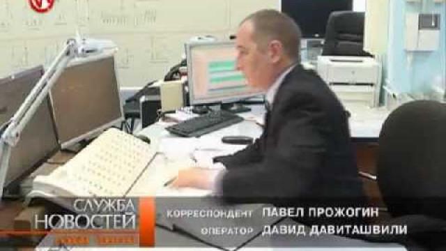 Служба новостей. Выпуск от25мая 2012г.