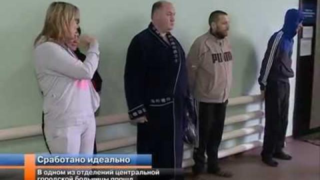 Водном изотделений центральной городской больницы прошли противопожарные учения.