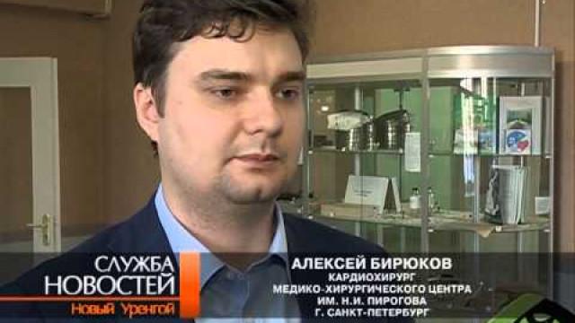 Петербургские врачи провели консультации пациентов центральной городской больницы.