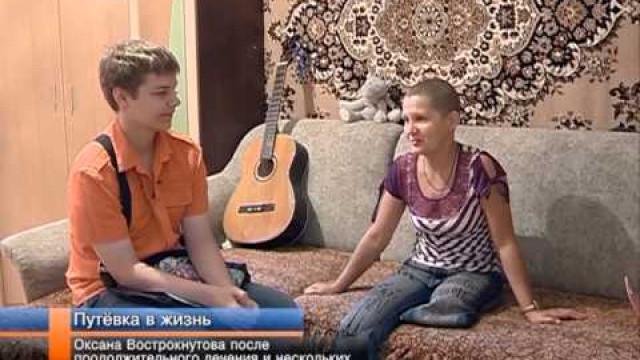 Оксана Вострокнутова после продолжительного лечения инескольких операций вИзраиле вернулась домой.