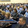 Сотрудники полиции отчитались оработе в2012году.