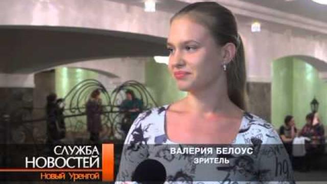 Александр Васильев провёл вНовом Уренгое рождественскую встречу.