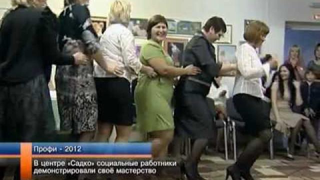 Вцентре «Садко» состоялся конкурс профмастерства социальных работников.