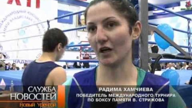 Новоуренгойские боксёры вернулись изНадыма.