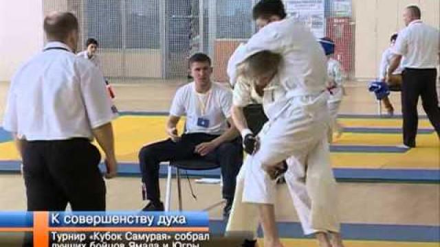 Турнир «Кубок Самурая» собрал лучших бойцов Ямала иЮгры.