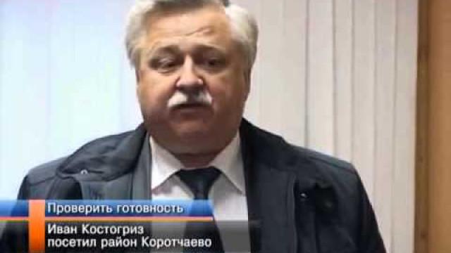 Глава администрации города Иван Костогриз посетил вКоротчаево строящиеся объекты.
