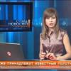 Служба новостей. Выпуск от2июля 2012г.
