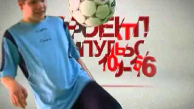 Модное здоровье. Футбол