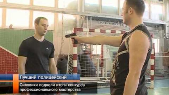 Силовики подвели итоги конкурса профессионального мастерства.