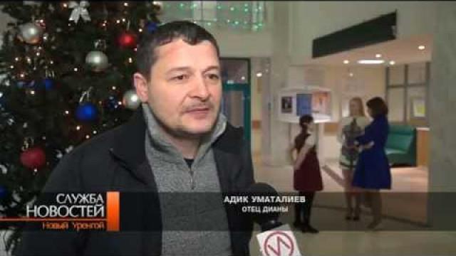 Глава администрации Иван Костогриз встретился сошкольницей, позвонившей впрямой эфир.