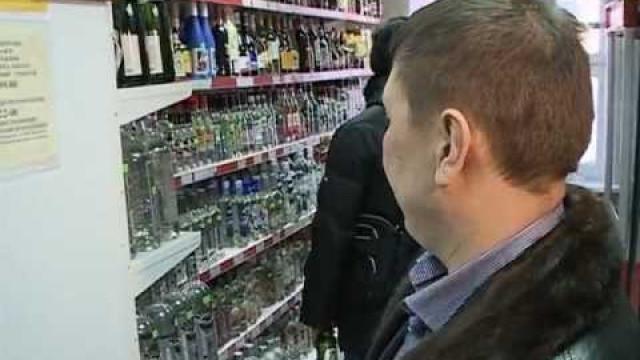 «Народный контроль» проверил магазины города.
