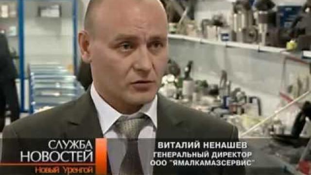 ВНовом Уренгое состоялась презентация нового крана «Челябинец».