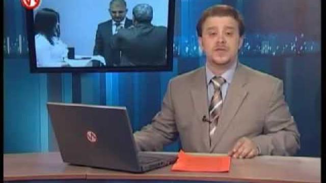 Служба новостей. Выпуск от 23мая 2012 г.