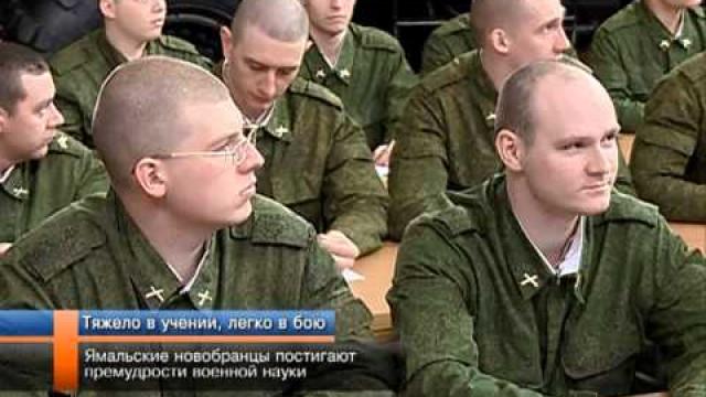 Ямальская делегация навестила военнослужащих.