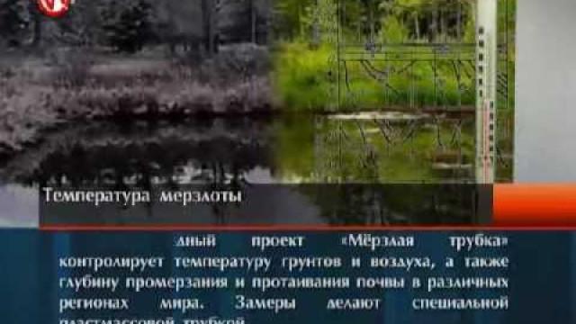 Служба новостей. Выпуск от29июня 2012г.
