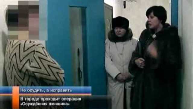 Вгороде проходит операция «Осуждённая женщина».