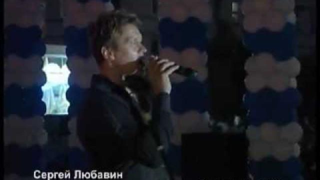 Импульс-Live (Cергей Любавин)