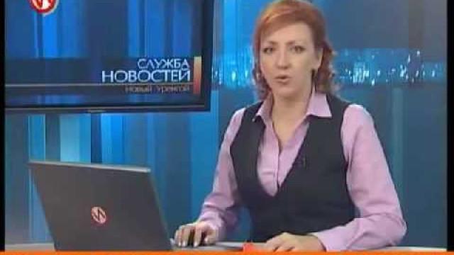 Служба новостей. Выпуск от29августа 2012г.