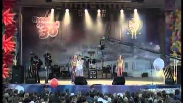 Импульс-Live (Балаган лимитед)