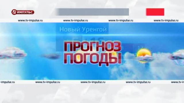 Служба новостей. Выпуск от18июня 2015г.