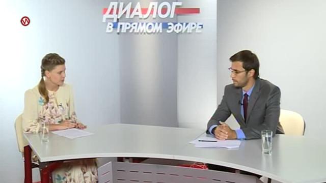 Диалог впрямом эфире от29июля 2015г.