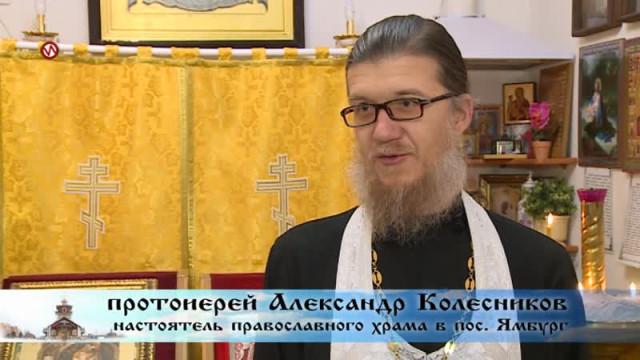 Дорога кхраму. Выпуск 111.