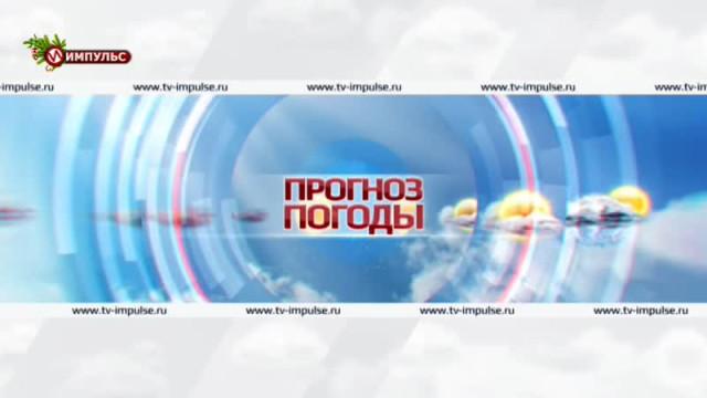 Служба новостей. Выпуск от31декабря 2015г.