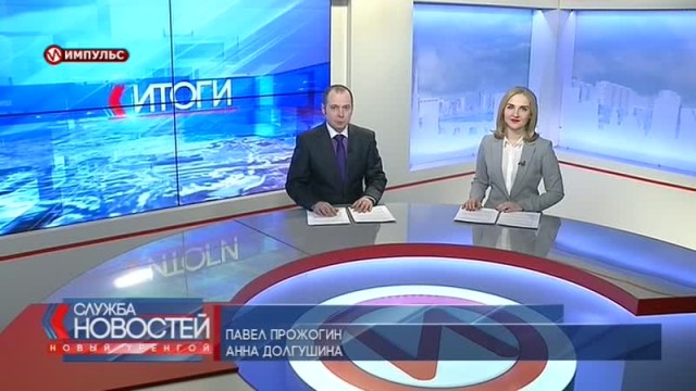 Подводя итоги. Выпуск от31января 2016г.