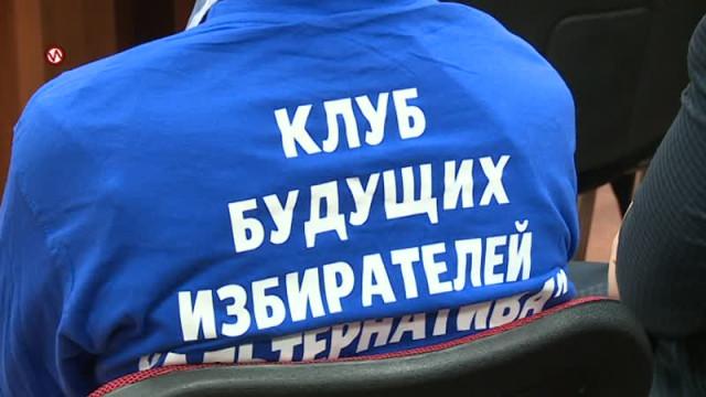 Депутатский час. Выпуск11.