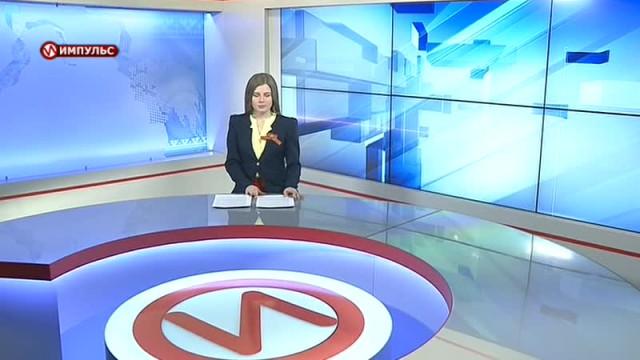 Служба новостей. выпуск от29апреля 2016г.