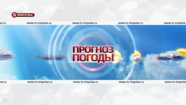 Служба новостей. Выпуск от3июня 2016г.