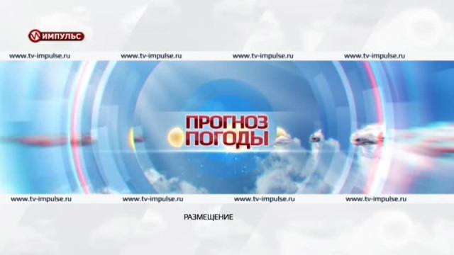 Служба новостей. Выпуск от9июня 2016г.