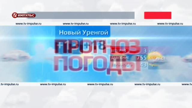 Служба новостей. Выпуск от10июня 2016г.