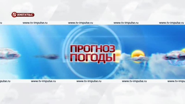 Служба новостей. Выпуск от15июня 2016г.